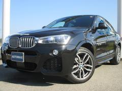 BMW X4xDrive 35i Mスポーツ Dアシストプラス 本革S