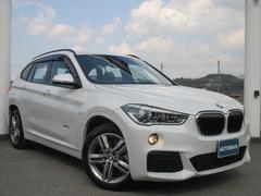 BMW X1xDrive 20i Mスポーツ コンフォートPKG 4WD
