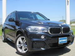 BMW X5xDrive 35d Mスポーツ 1オーナ LED ACC