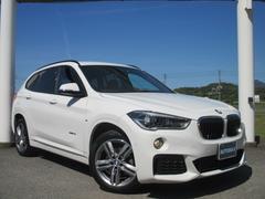 BMW X1sDrive 18i Mスポーツ 1オーナ コンフォートP
