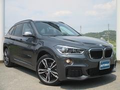 BMW X1xDrive 18d Mスポーツ 1オナ パノラマルーフ