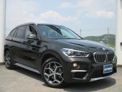 BMW X1xDrive 18d xライン コンフォートPアドバンスドP