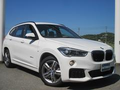 BMW X1xDrive 20i Mスポーツ コンフォートP HUD