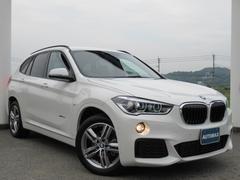 BMW X1xDrive 18d Mスポーツ コンフォートP 1オーナ