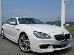 BMW640iグランクーペ MスポーツPKG サンルーフ 1オーナ
