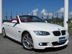 BMW335iカブリオレ Mスポーツパッケージ 純正HDDナビTV