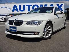 BMW335i後期LCIモデル純正HDDナビフルセグTVキセノン