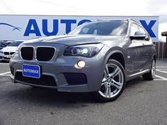 BMW X1xDrive 20i Mスポーツワンオーナー禁煙車