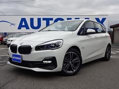 BMW218iアクティブツアラー スポーツアドバンスドセーフティ