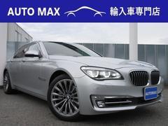 BMWアクティブハイブリッド7 コンフォートPKG SR 純正ナビ