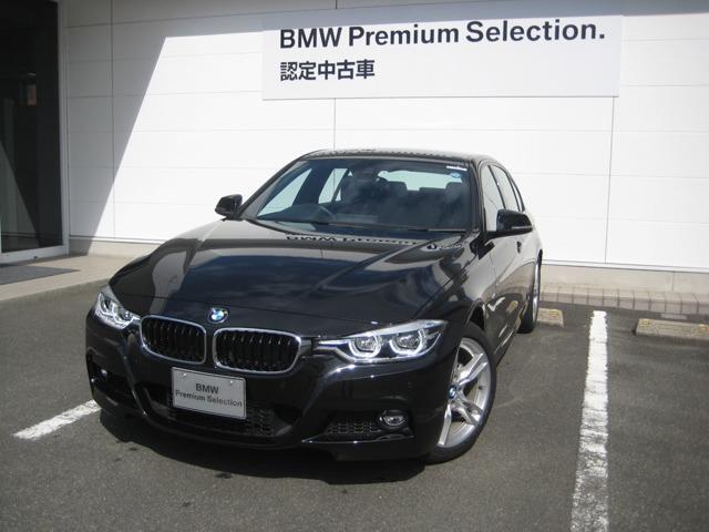 BMW 318i Mスポーツ  デモカー プラスパッケージ