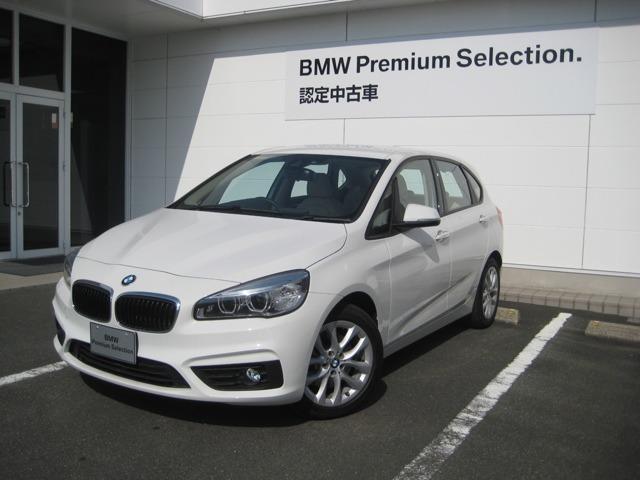 BMW 218iアクティブツアラー 218i セレブレーション