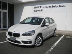BMW218iアクティブツアラー 218i セレブレーション