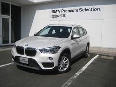 BMW X1xDrive 18d 4WD スタンダード バックカメラ