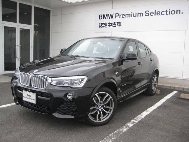 BMW xDrive 28i Mスポーツ 4WD LED ETC