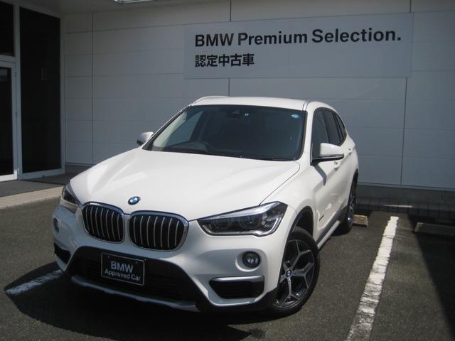BMW sDrive 18i xライン  コンフォートアクセス