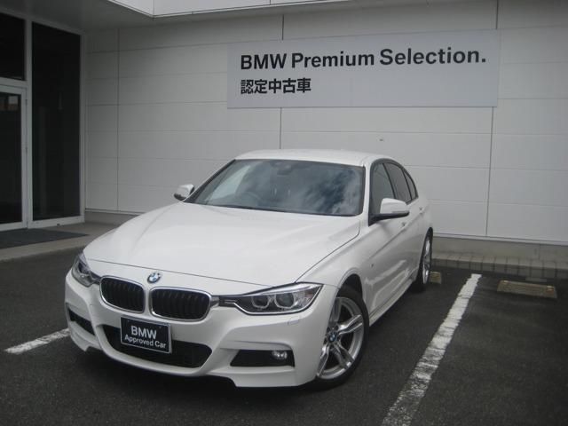 BMW 320d Mスポーツ Mスポーツ パドルシフト付き