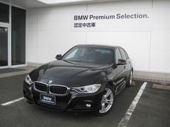 BMW320d Mスポーツ Mスポーツ 電動シート バックカメラ
