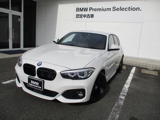 BMW 118i Mスポーツ エディションシャドー ACC 茶革