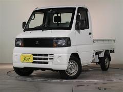 ミニキャブトラックVタイプ エアコン 1年保証 ワンオーナー 4WD