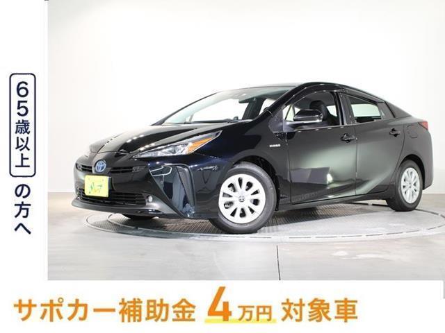 トヨタ S 1年保証 試乗車 ナビTV Bカメラ 衝突被害システム