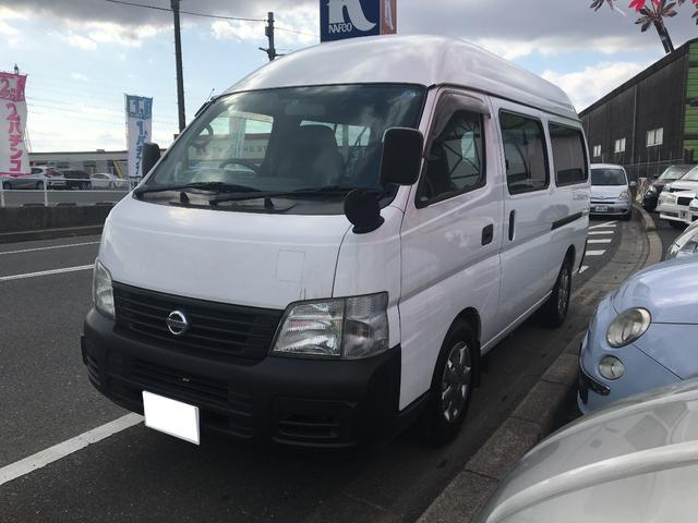 日産 SロングGX 福祉車両