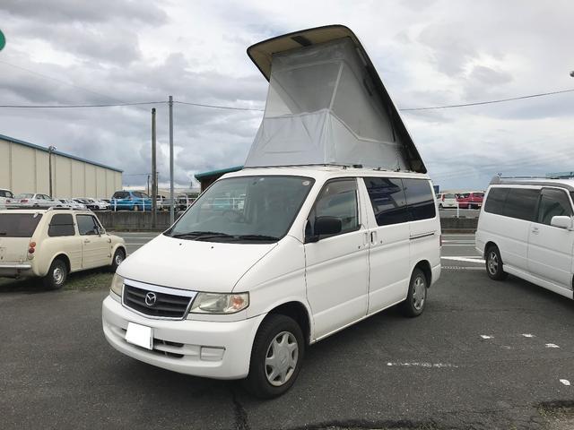 マツダ RS-V オートフリートップ