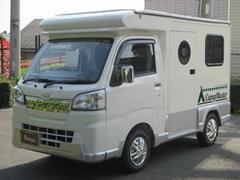 ハイゼットトラックスタンダード CampMasterキャンピング車