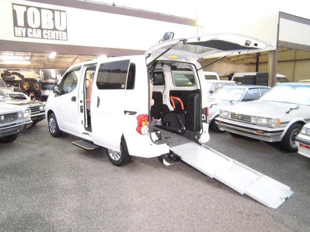 日産  福祉車両 チェキャブ 車いすスロープタイプ 車いす固定装置2基 リアクーラー
