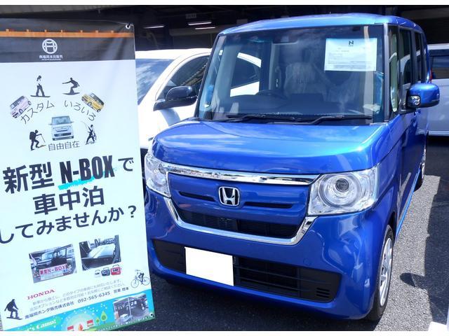 ホンダ G・Lホンダセンシング 車中泊仕様 軽キャンピングカー