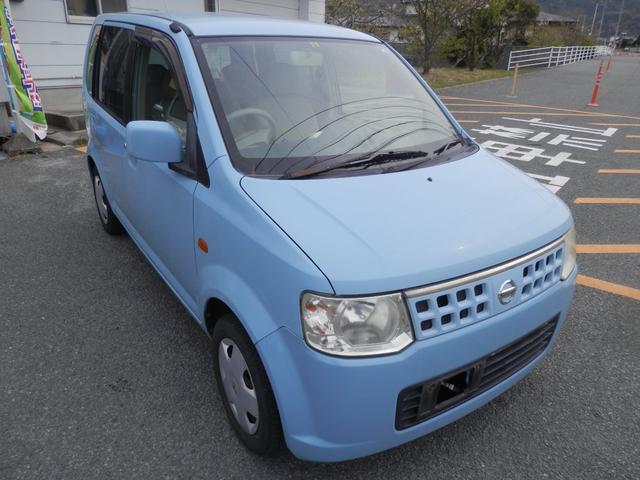 「日産」「オッティ」「コンパクトカー」「福岡県」の中古車