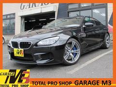 BMW M6ディーラー正規輸入車左ハンドルワンオーナーLDW20インチ