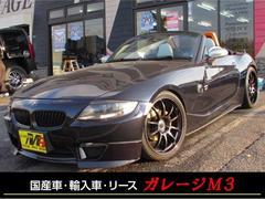 BMW Z4リミテッドエディション限定車ナビTVカメラ社外マフラーHID