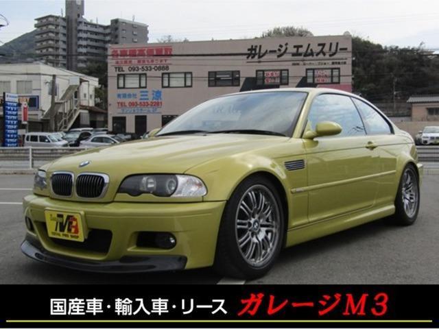BMW M3 M3 SMGII 車高調 サンルーフ カーボンスポイラー