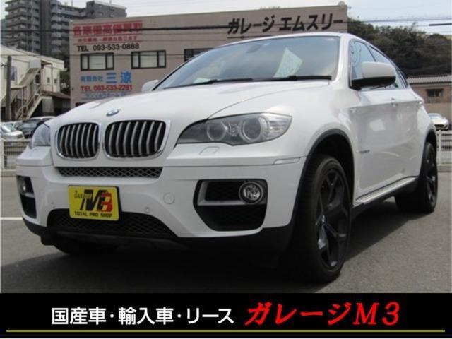 BMW xDrive 50i 4WD