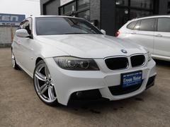 BMW320iMスポーツPKG 19AW・地デジ・DVD・Bカメラ