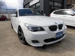 BMW525i Mスポーツパッケージ 社外19AW・ガラスSR