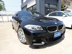 BMW523i MスポーツPKG 車高調・マフラー・20AW・本革