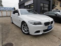 BMW523i MスポーツPKG ブランレザー・走行5700km