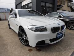 BMW523i Mスポーツパッケージ Mパフォーマンス仕様