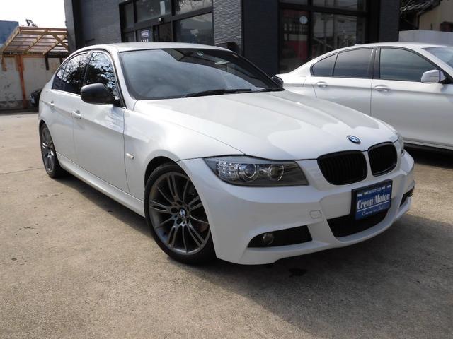 BMW 320i Mスポーツカーボンエディション OPマフラー