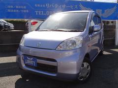 ライフC コンフォートスペシャル CD・キーレス