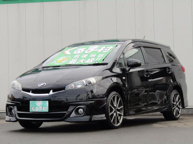 トヨタ 1.8Sアドミエアロ HDD 革調シートカバー G'Sアルミ
