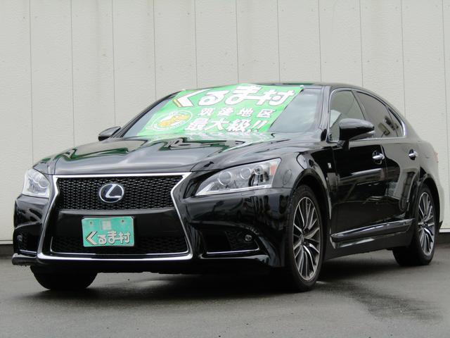 レクサス LS600h Fスポーツ HDDマルチ SR 黒革エアシート
