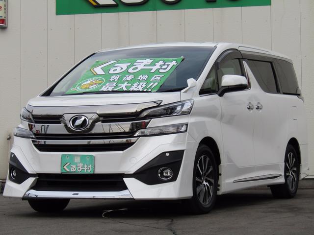 トヨタ 2.5V 10型ツインナビ 両側自動ドア モデリスタエアロ