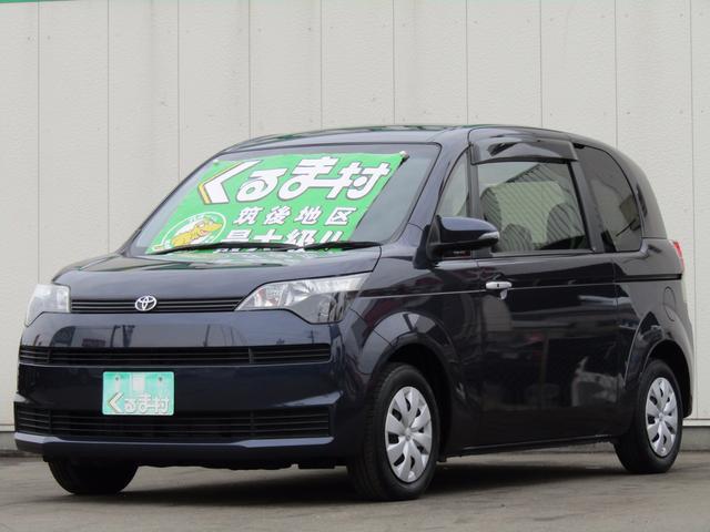 トヨタ X スマートエントリーPG ナノイー 左自動ドア
