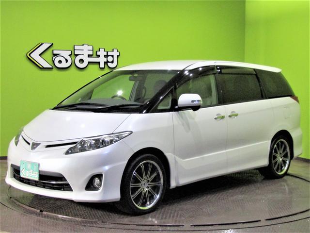 トヨタ 2.4アエラス G-ED フルセグHDDナビ 両側自動ドア
