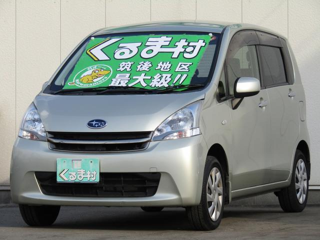 スバル L CVT エコアイドル キーレス