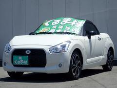 コペンエクスプレイ S ブラックインテリア SDナビ レカロ 5速