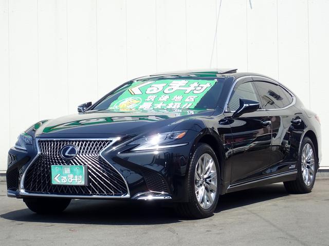 レクサス LS500hVerL黒革SRマルチ4WD当社買取1オーナー車